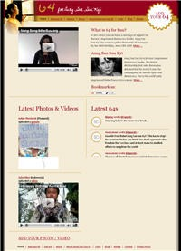 Homepage of the 64ForSuu.org campaign site