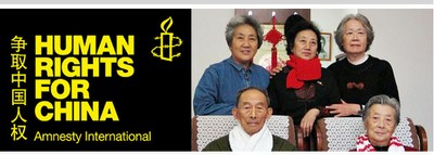 Tiananmen mothers email header 1