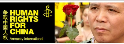 Tiananmen mothers email header 2