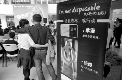 I'm Not Disposable - Stall image